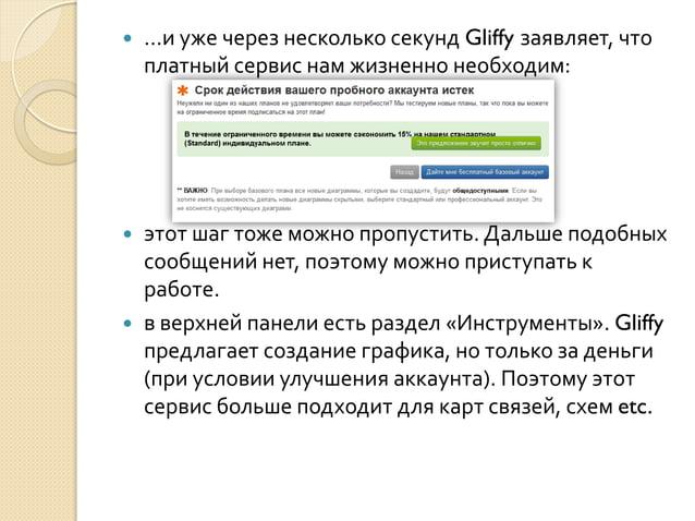 http://vis.occrp.org  VIS (VISUAL INVESTIGATIVE SCENARIOS)
