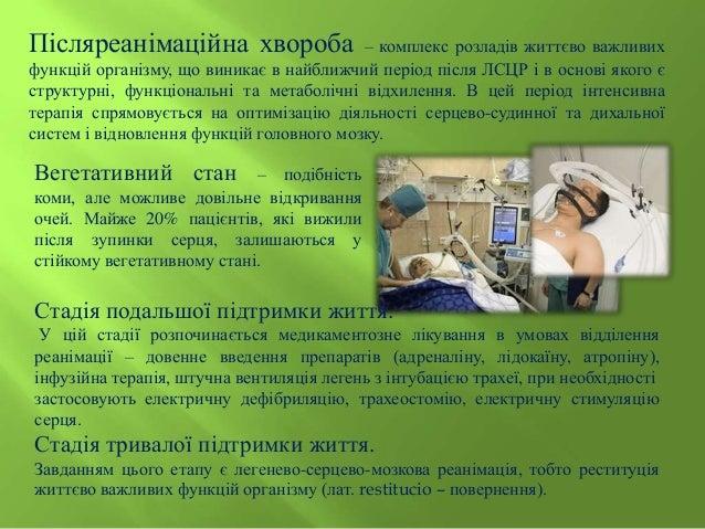 Невідкладні хірургічні стани