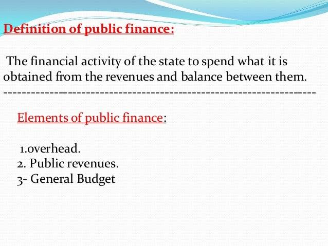 محاضرات المالية العامة Slide 2