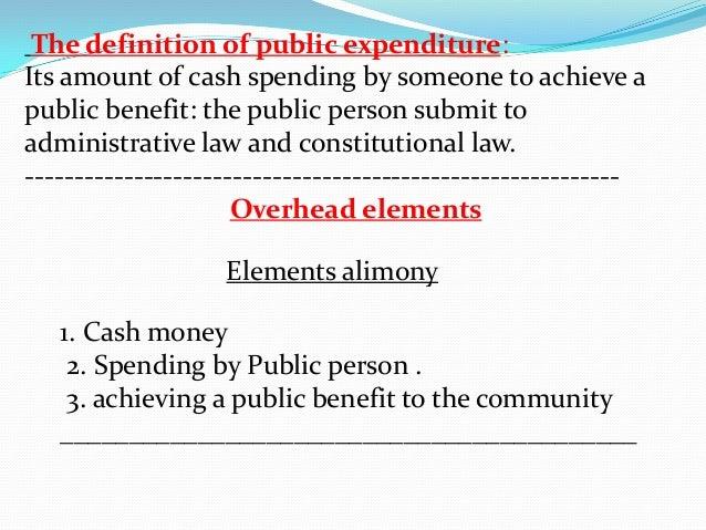 محاضرات المالية العامة Slide 3
