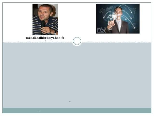 تقنيات إدارة حملة الكترونية Slide 2