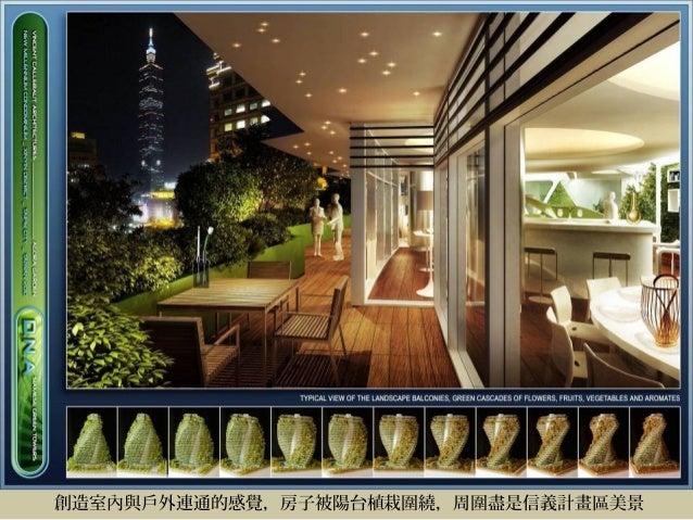 9F- 標準層 Type 4 ,四拼樓中樓,客廳挑高 ( 下層 )