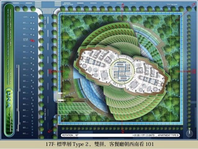B1F- 車道入口位於松勇路, 230 個汽車車位, 500 個機車車位