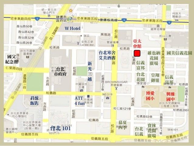 投資興建 : 中華工程 建築師 :Vincent Callebaut(VCA) 構造種類 : 鋼骨 使用分區 : 住宅區 ( 信義計劃特定專用區 ) 基地地址 : 台北市松高路 68 號 基地面積 :2,468 坪 樓層規劃 :21F/B4 規...