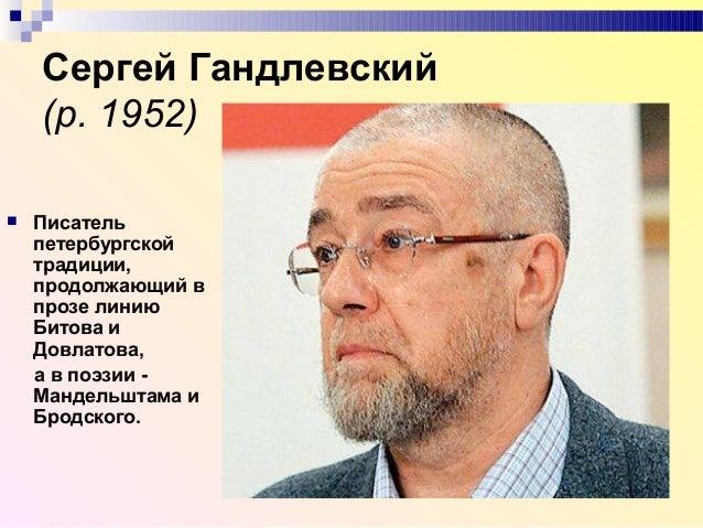 Русская эротика писатель на ша фото 605-38