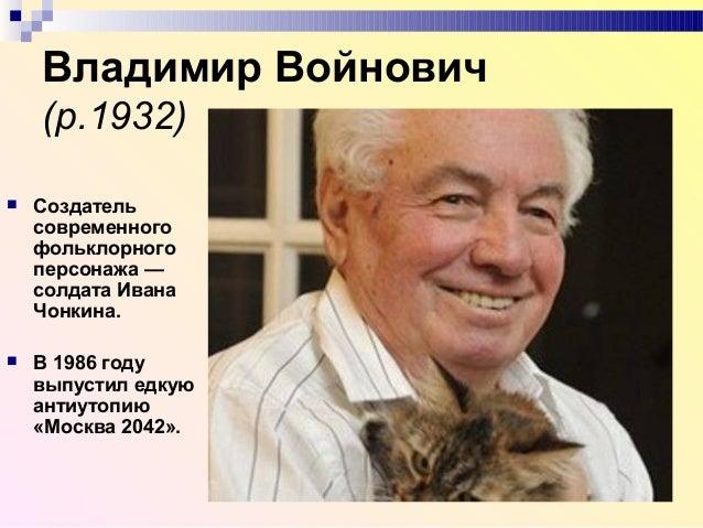 Русская эротика писатель на ша фото 605-837