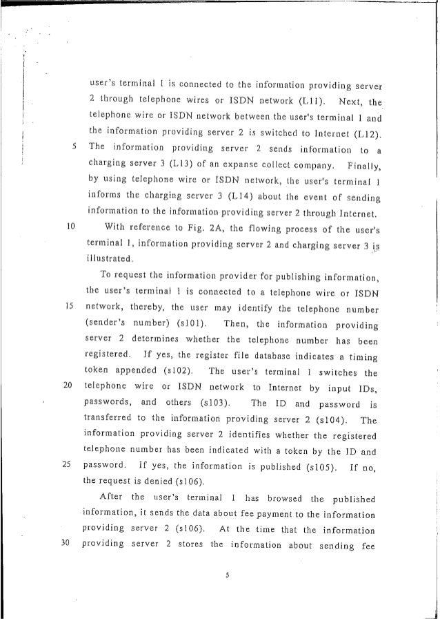 台灣 專利公告文件(Notice Patent documents)