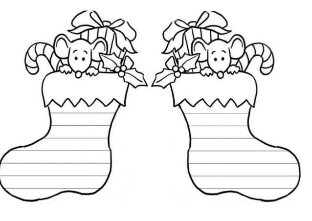 Листчета за новогодишни пожелания Slide 2