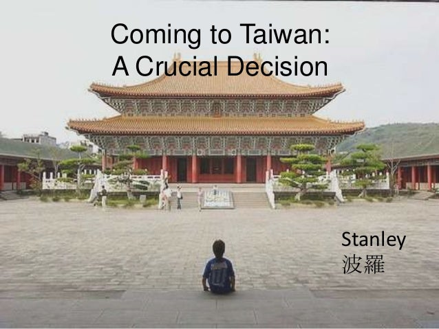 Coming to Taiwan: A Crucial Decision  Stanley 波羅