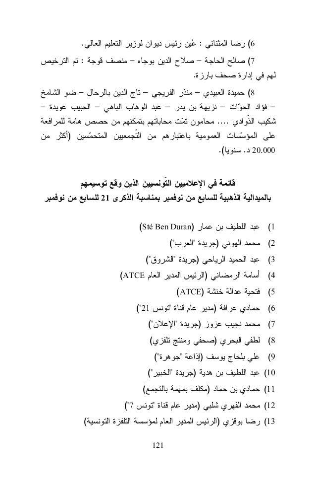 """21  ("""" (""""  """" """"  )  (1  )  (2  ATCE  (  )  (1 (2 (3  (  )  (4 (5 (6 (7 (8 (9 (10 (11  (  )  ( (  ) )  ( (  (12 (13 (14  ) V..."""