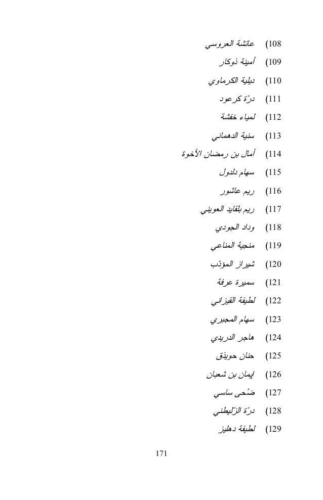 """  "" 2004  (  ) (  (1  )  (2  )  (3  ( (  )  (4  )  (5  )  (6  ( ( (  )  (  (7  )  (8  (  )  (  ) (  (9 (10  )  (11  )  (1..."
