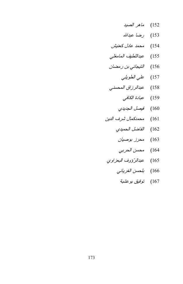 (  )  (5  (  )  (6  (  )  (  (7  ) )  ( (  (8 (9  )  (10  (  )  (  (11  ) (  )  ( (  (12  )  (14  )  (15  (  )  (  (16  ) ...