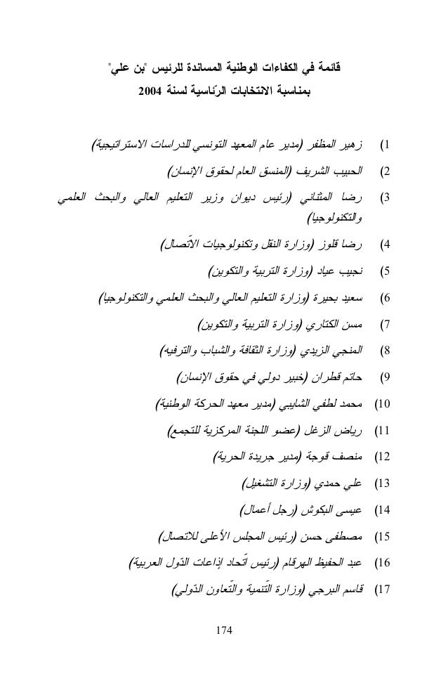 ( (  ) )  (27  )  (28  ( (  (26  )  (29  (  )  (30  (  )  (31  (  )  (32  (  )  (33  (  )  (34  (  )  (35  (  )  (36  (  )...