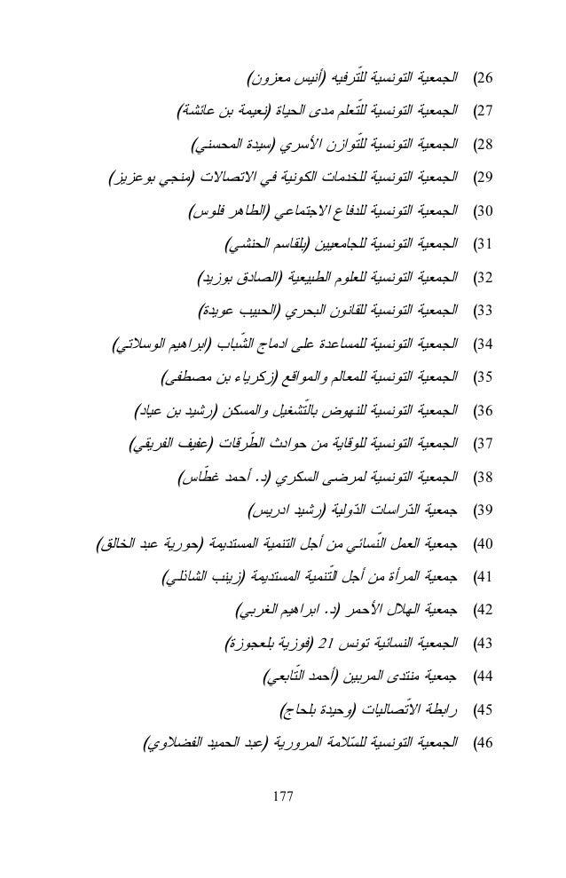 ( (  )  )  (17  (  ) (  (  (18  )  )  (  (19 (20  ) (  (16  (21  )  (22  (  )  (23  (  )  (24  (  )  (25  (  )  (26  (  ) ...