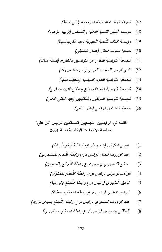 (  ) (  (38  ) (  (39  )  (  (40  )  (  (41  ) (  (42  )  (43  (  ) (  (44  )  (  (45  )  : 2009  (46  *  : 2014 2009  (1 ...