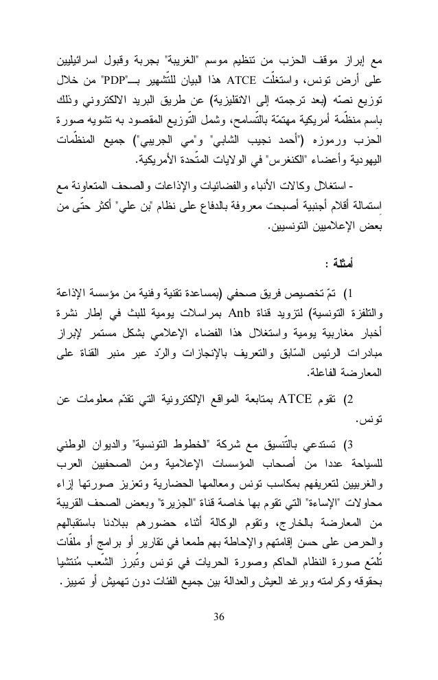 . :  3  ATCE  * .  ATCE  ) .(ATCE  ANB  :  * -  . .  -  .  -  )  ( .  38