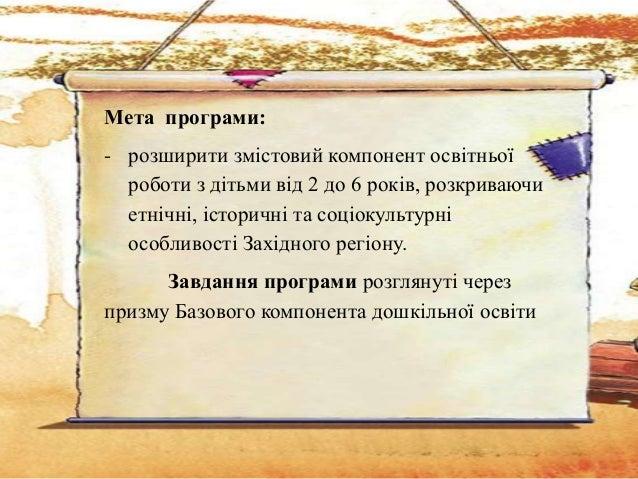 Отзывы о гимназии прем`єр образование киев.