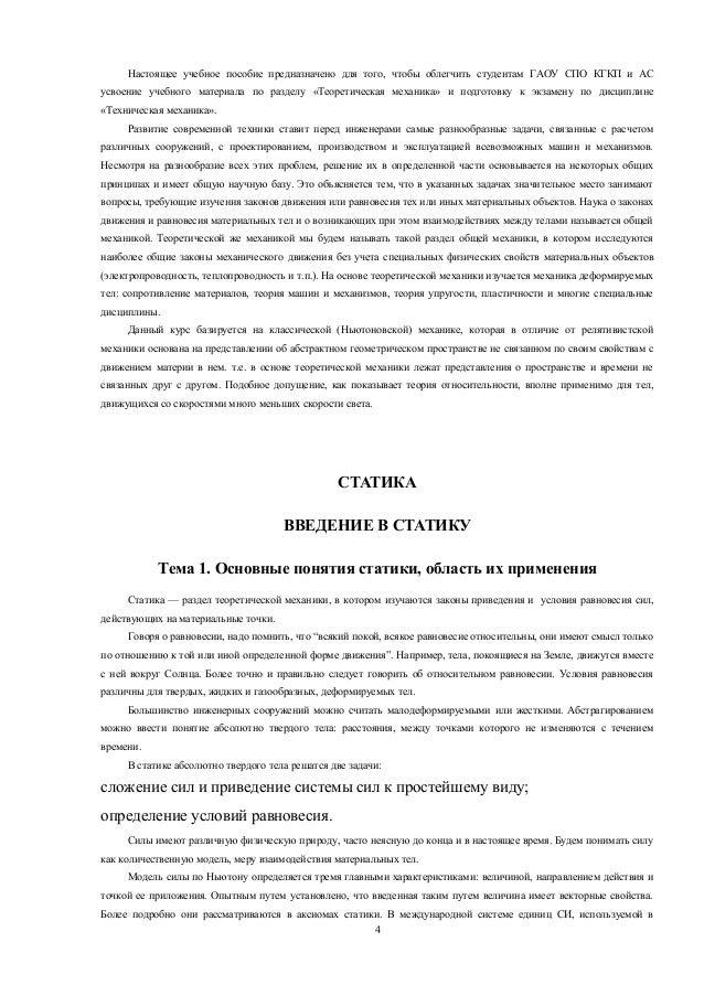 read аппаратные интерфейсы