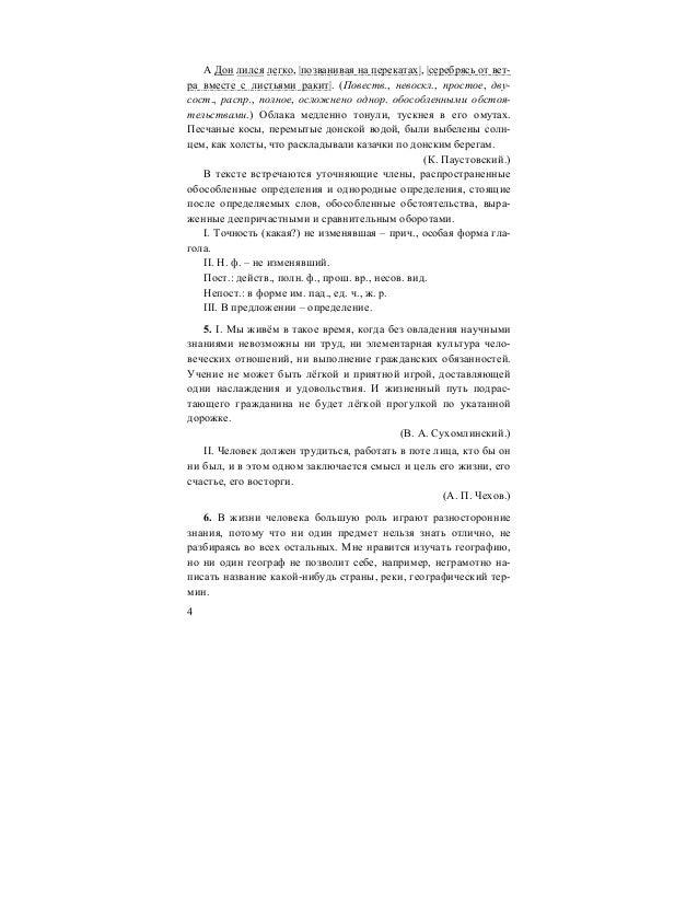 решебник комплексные задания к текстам 3 класс абросимова мурашкина