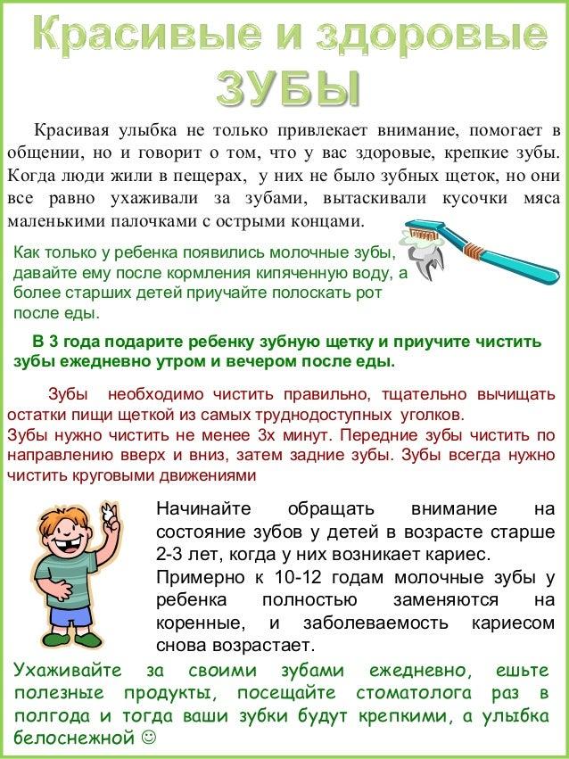 консультация для родителей здоровый образ жизни дошкольника