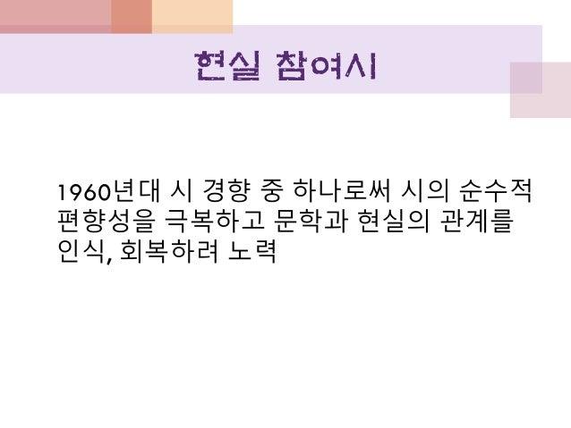 김수영의 대표 시