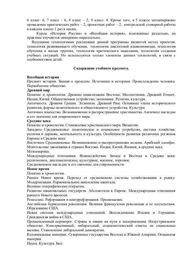 Виртуальная книшка тесты по истории россии 8 класс к учебнику данилова косулиной история россии xixв 8 кл