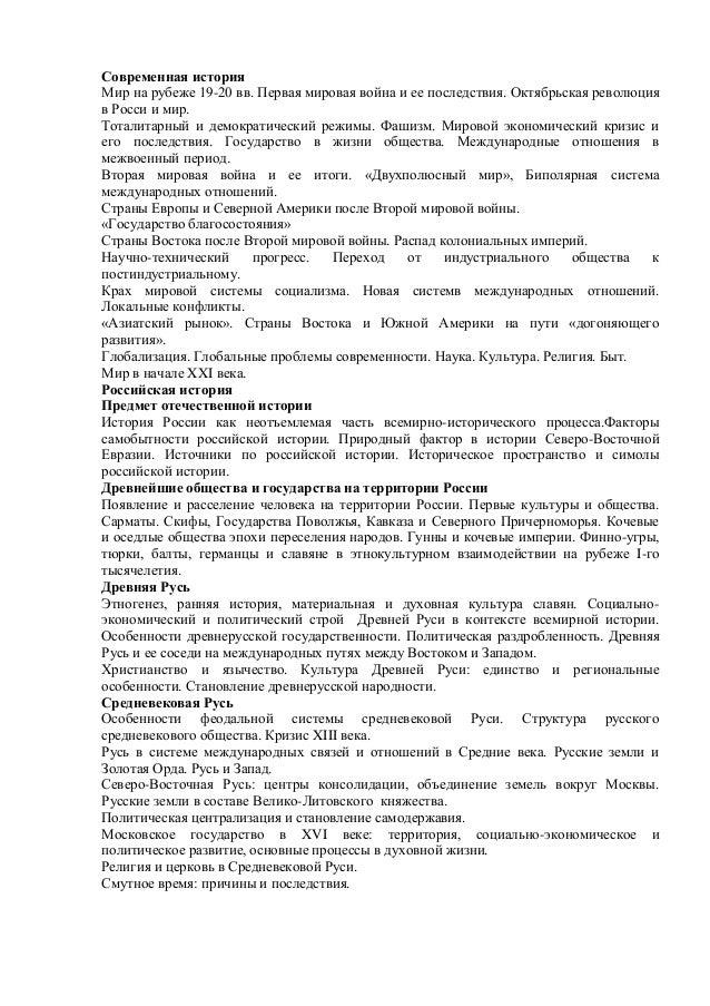 Контрольный тест по теме россия в 16 веке 10 класс