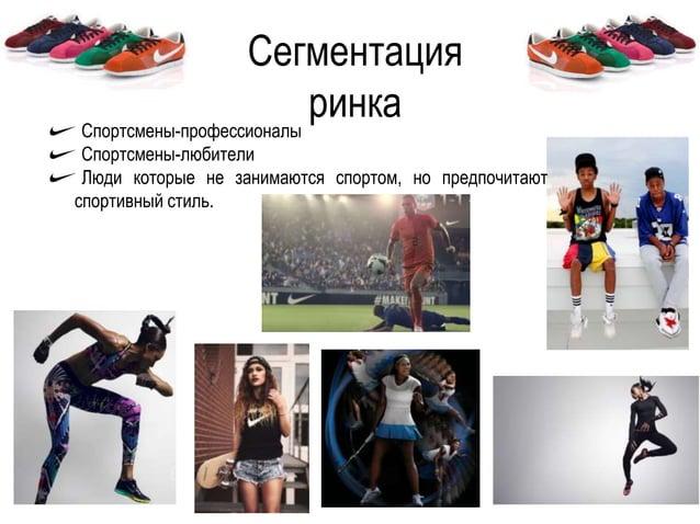 Продукция Категория Обувь Одежда АКСЕССУАРЫ