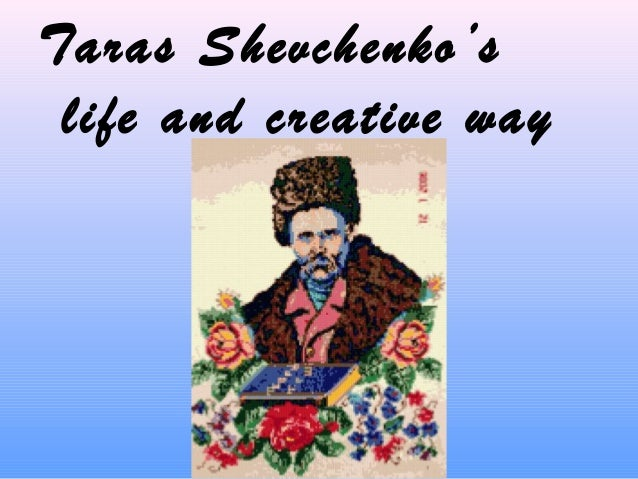 Taras Shevchenko's life and creative way
