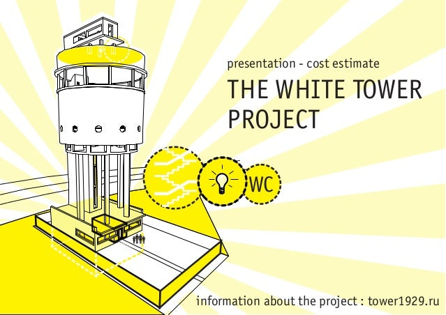 presentation - cost estimate  THE WHITE TOWER PROJECT WC  information about the project : tower1929.ru