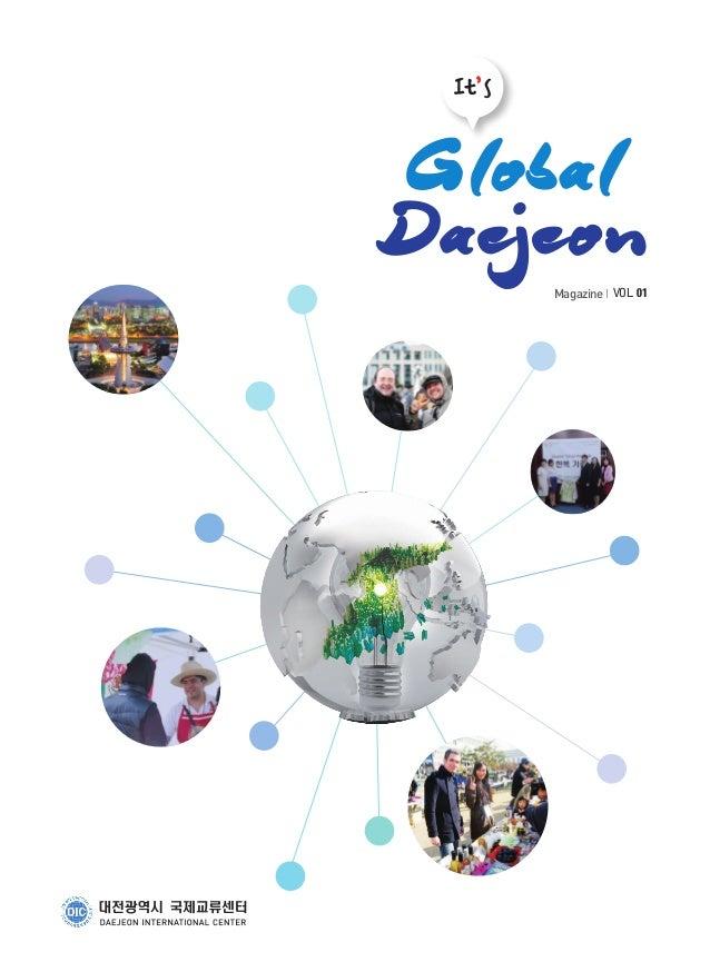 Global Daejeon Magazine I VOL. 01