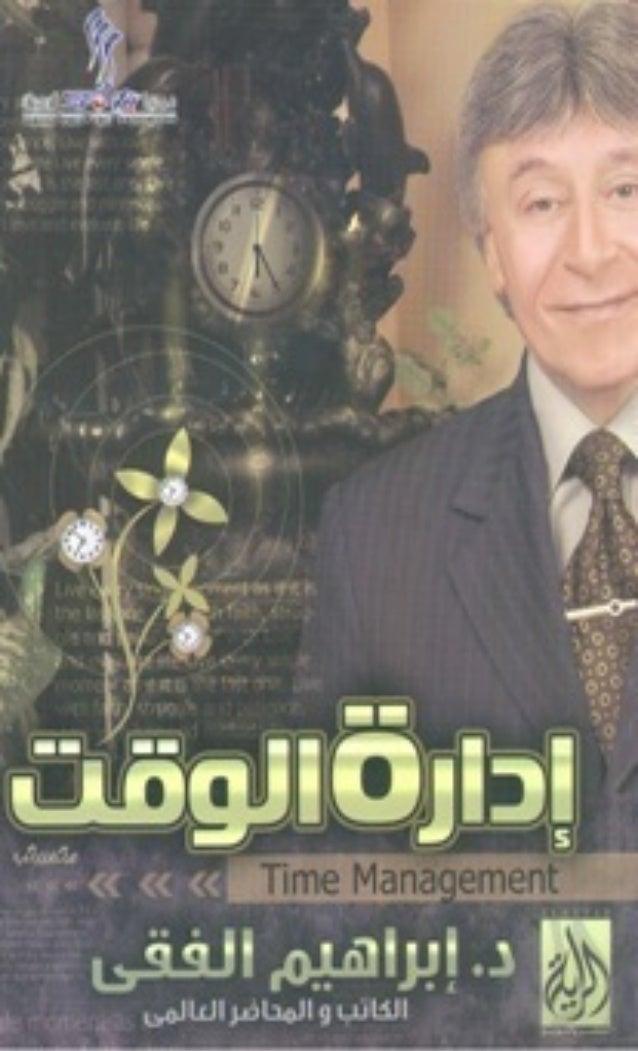 وب اروع ا  م  ك  ا  88346899434=http://www.facebook.com/group.php?gid  ا آ :  ا  زي  moghazi@live.com...