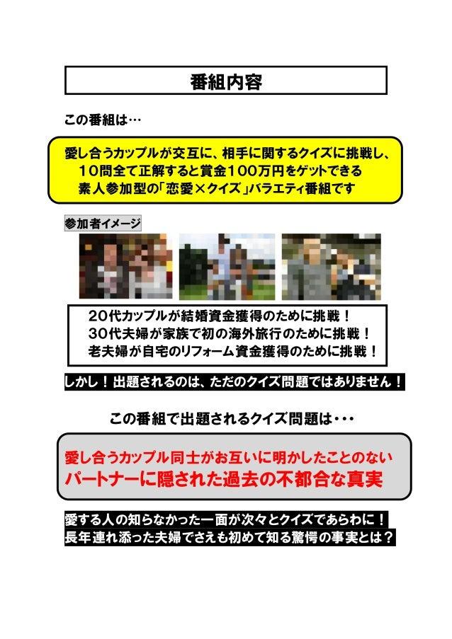愛q アイキュウ Slide 2
