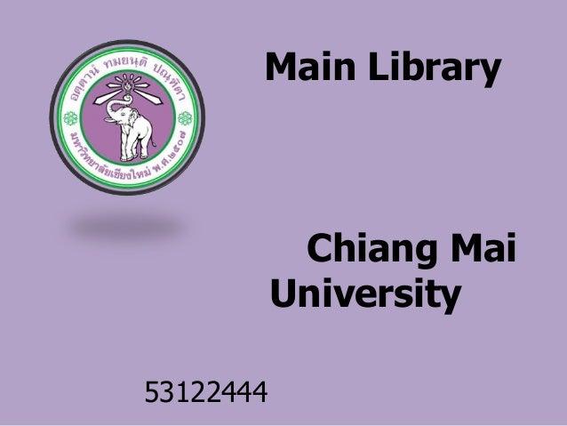 Main Library  Chiang Mai University 53122444