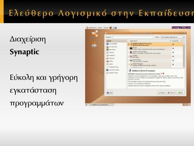 ελεύθερο λογισμικό για ραντεβού site λήψη γάντζος Messenger