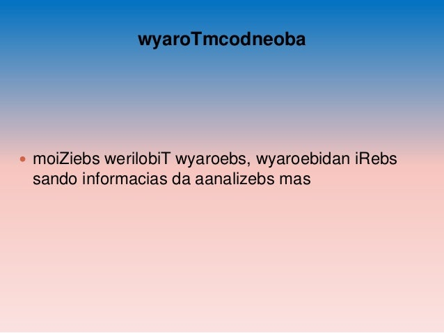 wyaroTmcodneoba   moiZiebs werilobiT wyaroebs, wyaroebidan iRebs  sando informacias da aanalizebs mas