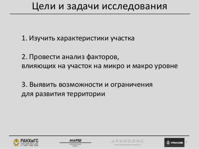 Лимит зп в московской области