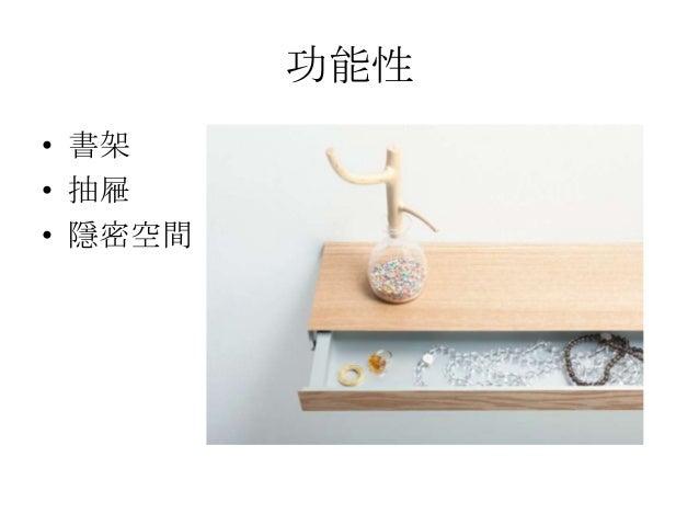 資料來源 • TORAFU ARCHITECTS • http://torafu.com/works/clo