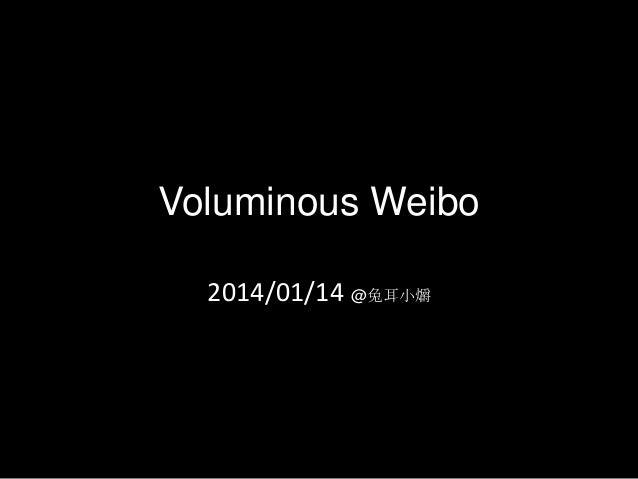 Voluminous Weibo 2014/01/14 @兔耳小爝