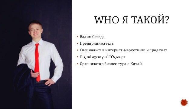 Вопросы спроса Slide 3