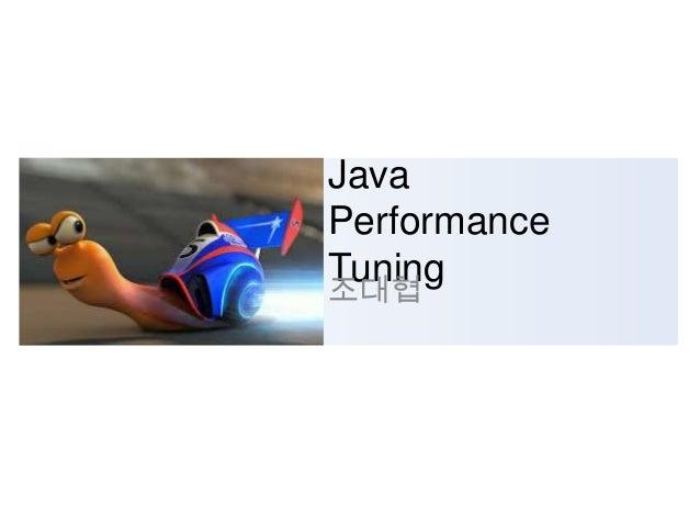 Java Performance Tuning 조대협