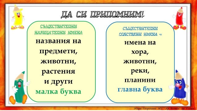 С Б П