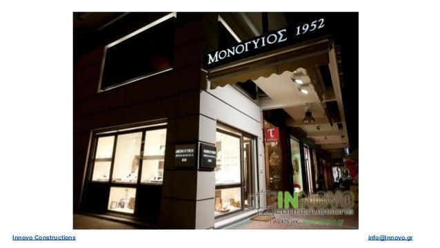 Innovo Constructions  info@innovo.gr