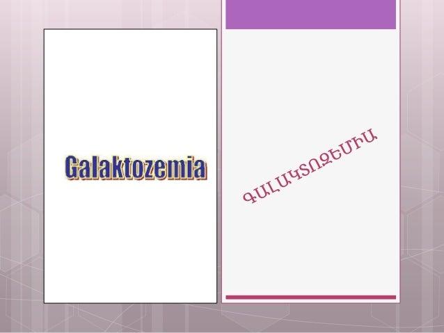 ՆԿԱՐԱԳՐՈՒԹՅՈՒՆ… Նյութափոխանակության ժառանգական հիվանդություն է, որը պայմանավորված է գալակտոզա-1-ֆոսֆատուրիդիլտրանսֆերազա ֆ...