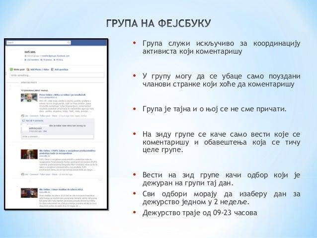 •  Скоро 3 милиона фејсбук профила у Србији од чега 2 100 000 регистрованих је преко 18 година.  •  Србија је трећа земља ...