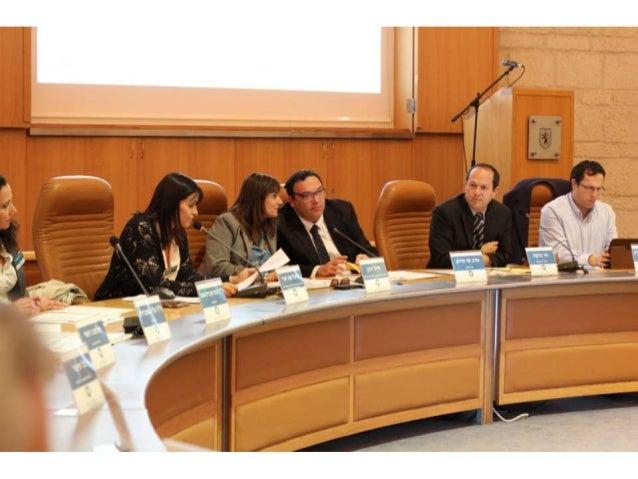 תמונות מהכינוס הראשון של השולחן העגול במשרד החינוך