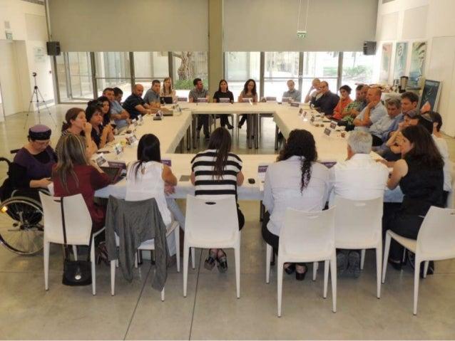 תמונות ממפגשי ההיוועצות לקראת השולחן העגול במשרד החינוך
