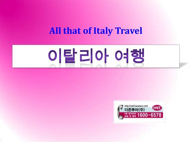 All that of Italy Travel