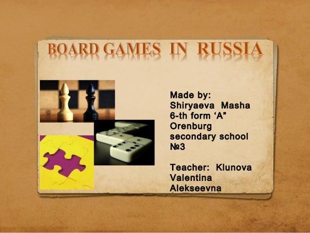 "Made by: Shiryaeva Masha 6-th form 'A"" Orenburg secondary school №3 Teacher: Klunova Valentina Alekseevna"