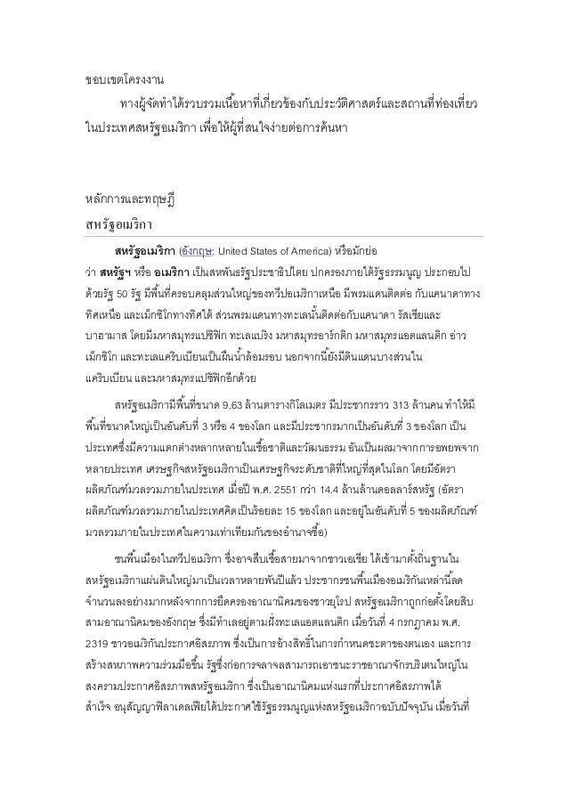 numbers in thai